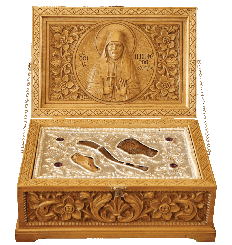 Λειψανοθήκη τοῦ Ἁγίου Νικηφόρου τοῦ Λεπροῦ